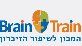Brain Train - המכון לשיפור הזיכרון ואימון המוח