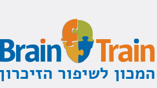 Brain Train - המכון לשיפור הזיכרון