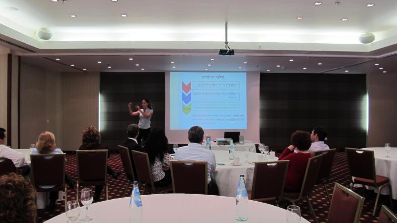 Organization seminar